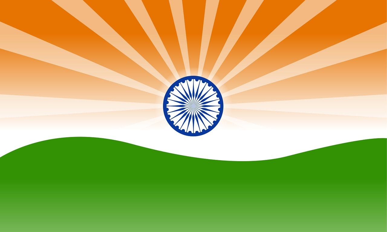 republic day speech information essay