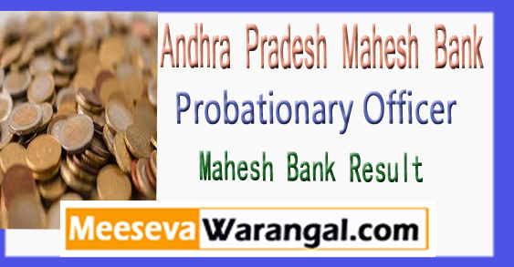 Andhra Pradesh Mahesh Bank Probationary Officer Result 2017