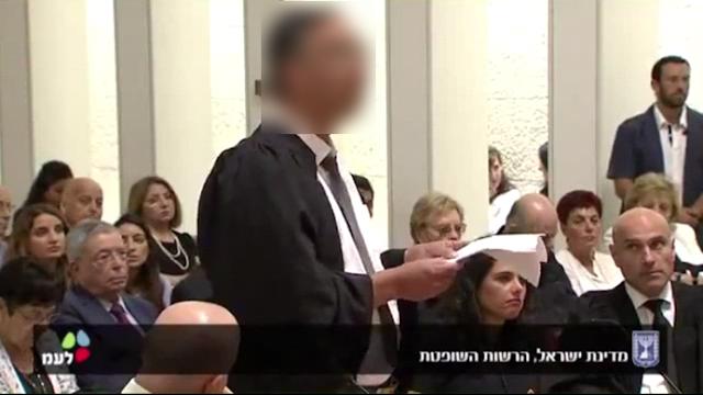 פרקליט בכיר נואם בכנס שופטים נגד נאשמת שמשפטה תלוי ועומד