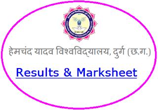 Hemchand Yadav University Results 2020