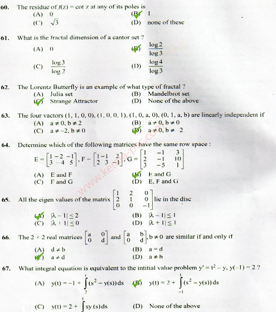 Higher Secondary School Teacher (Junior) Mathematics 331/2017 Answer Key 14/2018 | Kerala-PSC