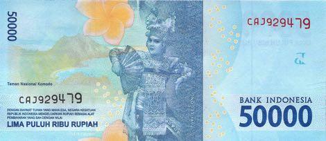 uang baru 50 ribu rupiah 2016 belakang