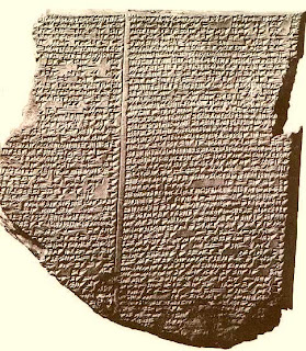 The Epic of Gilgamesh Quotes