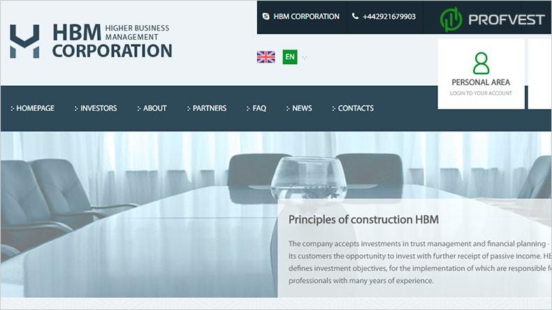 Успехи работы HBM Corporation
