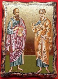 845-846-847 Πέτρος-Πετρος-Παύλος-Παυλος-www.articons.gr  εικόνες αγίων χειροποίητες εργαστήριο προσφορές πώληση χονδρική λιανική art icons eikones agion