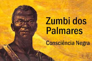 Зумби - борец за отмену рабства в Бразилии