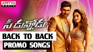 Speedunnodu Back To Back Video Promo Songs __ Speedunnodu Movie __ Bellamkonda Sreenivas, Sonarika