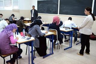 بحث ميداني لمجلس التربية يُقيّم أداء الأساتذة في المدارس