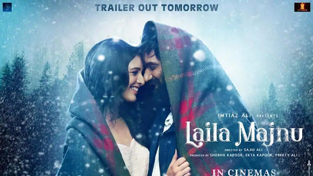 laila majnu 2018 full movie download