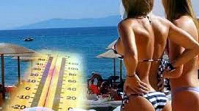 Καιρός: Αίθριος με υψηλές θερμοκρασίες σ' όλη την Ελλάδα την Τετάρτη