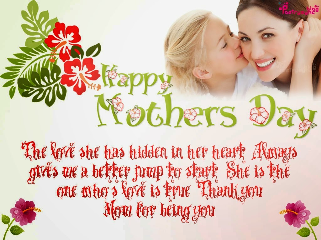 Mothers Day Greeting Cards 2018 Special Printable Greeting Cards