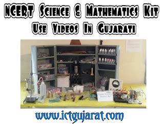 NCERT SCIENCE & MATHEMATICS KIT VIDEO ICT GUJARAT