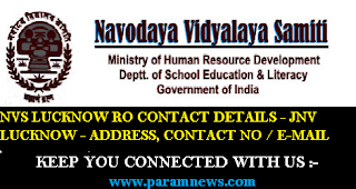 nvs-lucknow-contact-info