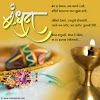 Raksha Bandhan Marathi Images Quotes,Marathi Pictures Poems,Wallpapers Download