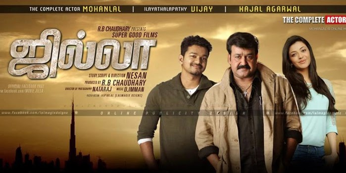 vijay's jilla tamil movie mp3 ringtones free download
