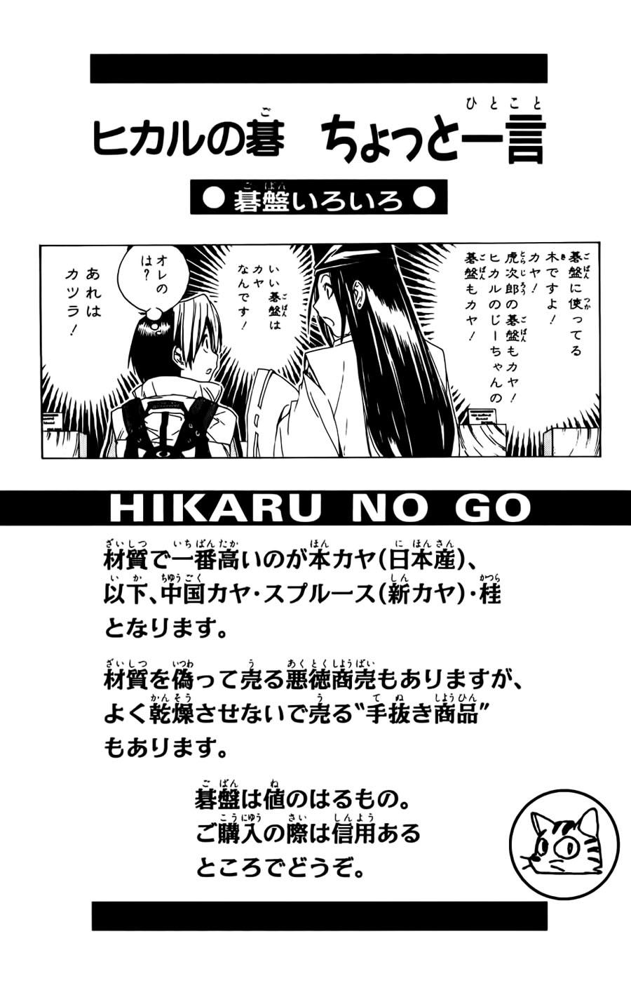 Hikaru No Go hikaru no go chap 115 trang 23