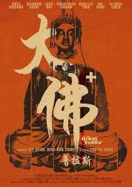 Đại phật Buddha - The Great Buddha + (2017)