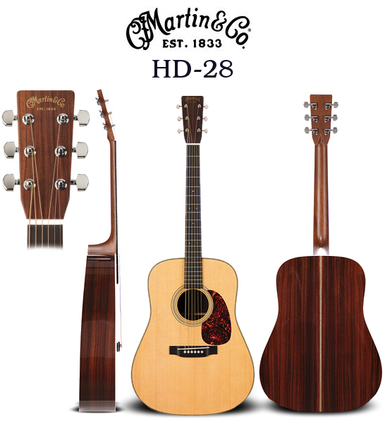 bob dylan 39 s gear martin hd 28 with case serial 517031. Black Bedroom Furniture Sets. Home Design Ideas