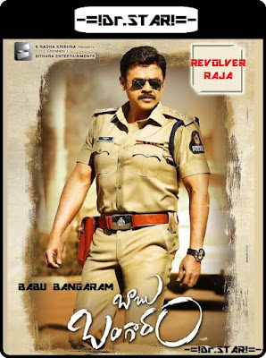 Babu Bangaram 2016 Dual Audio 720p UNCUT HDRip Download x264