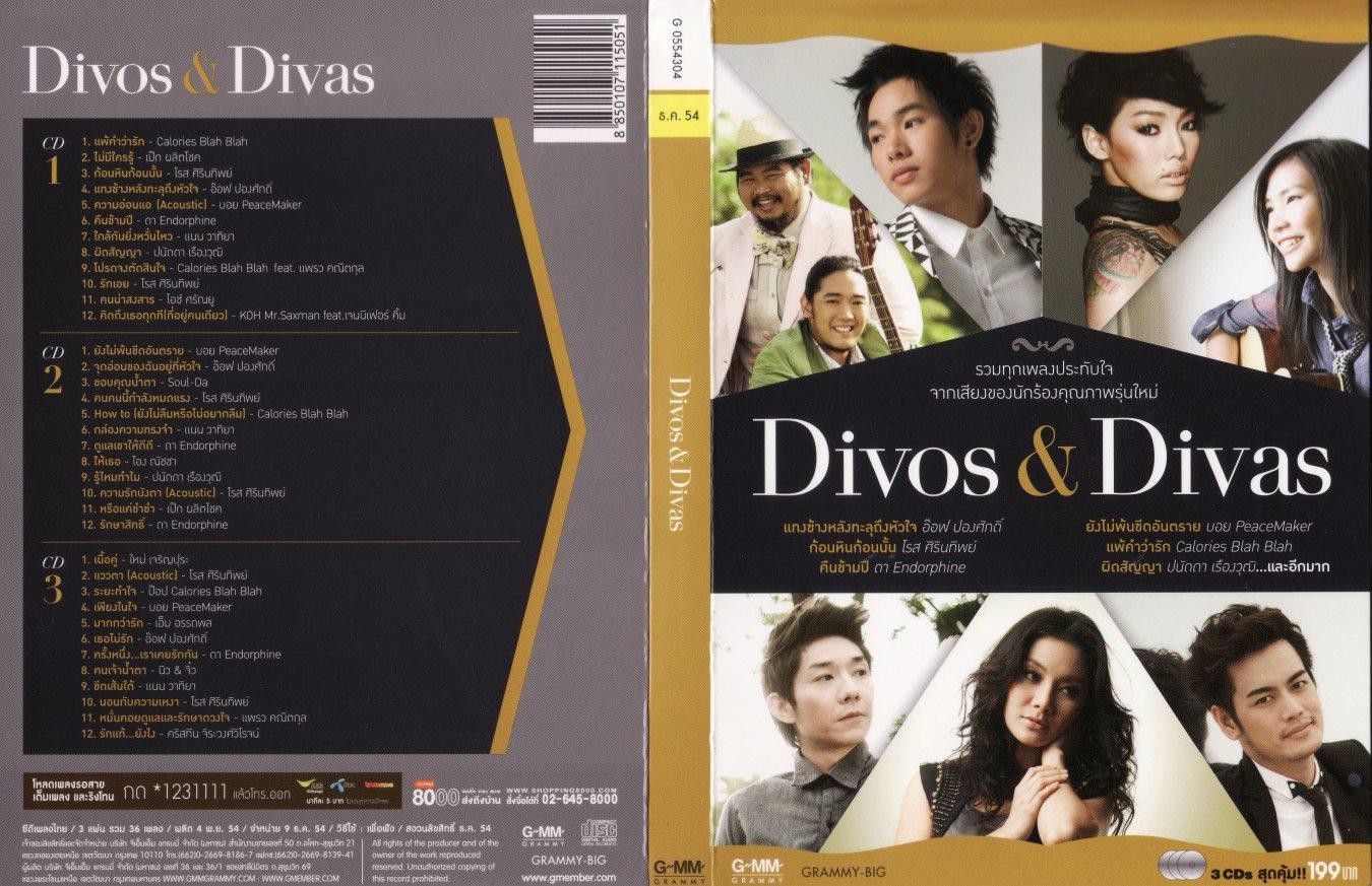Download [MP3] GMM GRAMMY อัลบั้ม Divos & Divas I [จัดเต็ม Disc 1-3] @320KBps (แก้ไข) 4shared By Pleng-mun.com
