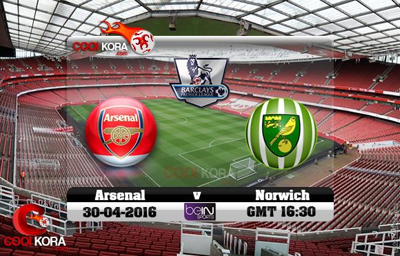 مشاهدة مباراة آرسنال ونوريتش سيتي اليوم 30-4-2016 في الدوري الإنجليزي