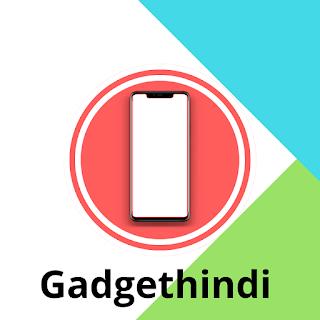 Gadget hindi