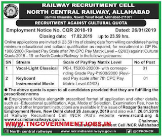 north-central-railway-recruitment-cultural-quota-jobs1