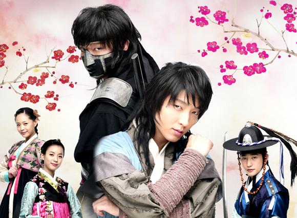 Drama Korea Iljimae Subtitle Indonesia