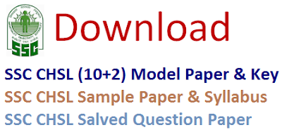 SSC CHSL Model Papers 2017 Answer Key