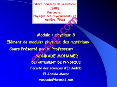 Physique des Matériaux SMP5 FSJ