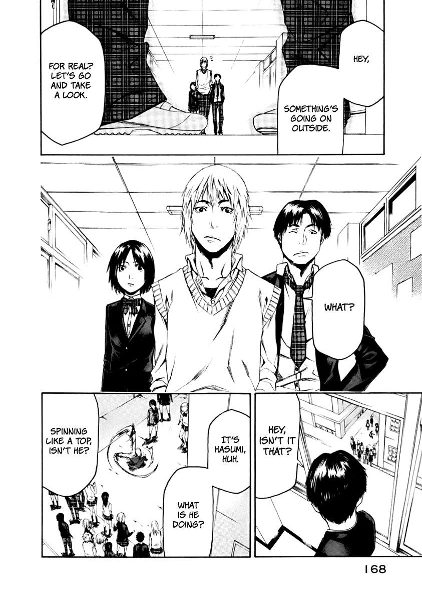Aku no Kyouten Vol. 1 Ch. 3: Lesson 003