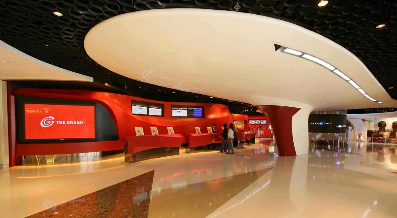 Grand Cinema 100