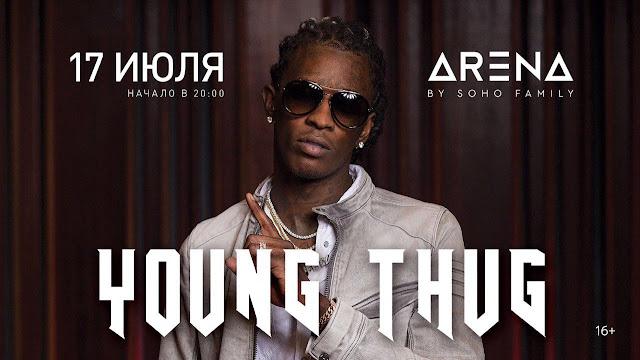 Young Thug в клубе Arena by Soho Family