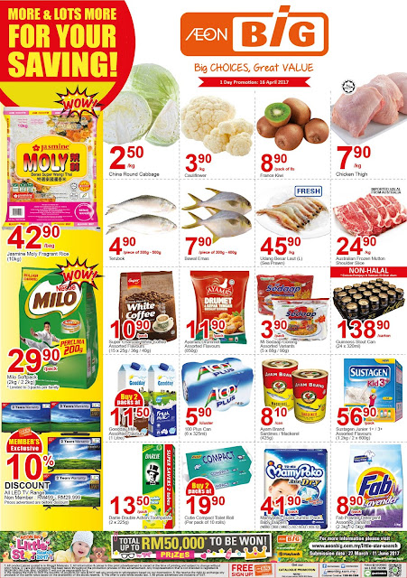 AEON BiG Catalogue Sunday Discount Offer Promo