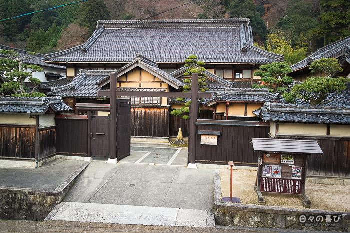 Façade de la maison Ishitani, Chizu, Tottori