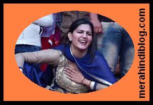 सपना चौधरी के ठुमकों से मच जाता है धमाल, लोग लुटाने लगते है नोट - Sapna Chaudhri