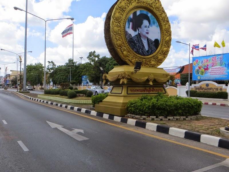 Королева Таиланда
