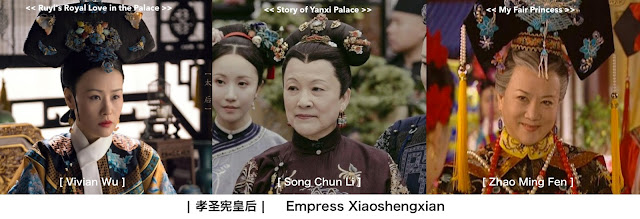 Zhen Huan in Ruyi, Yanxi and My Fair Princess