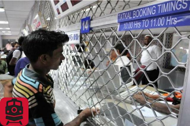 india rail info, indian railways enquiry, indian railways inquiry, ntes, pnr status, Rail Ticket Booking App, Railway,