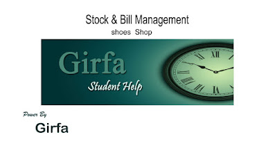 Stock and Bill Management Project