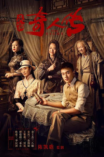 The Eight Episode 12