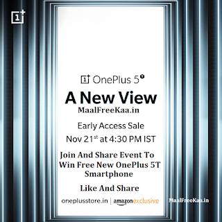 Free OnePlus 5T