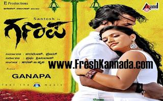 Ganapa Kannada Hosadada Video Song Download