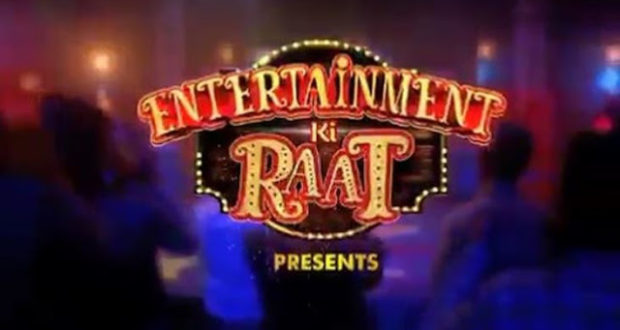 Entertainment Ki Raat Season 2 2018 Reality Show on Colors TV wiki, Contestants List, judges, starting date, Entertainment Ki Raat Season 2 2018  host, timing, promos, winner list. Entertainment Ki Raat Season 2 2018 Auditions & Registration Details