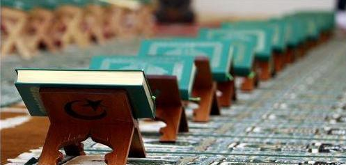 Doa lengkap khotmil qur'an