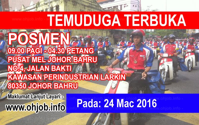 Jawatan Kerja Kosong Pos Malaysia Berhad logo www.ohjob.info mac 2016
