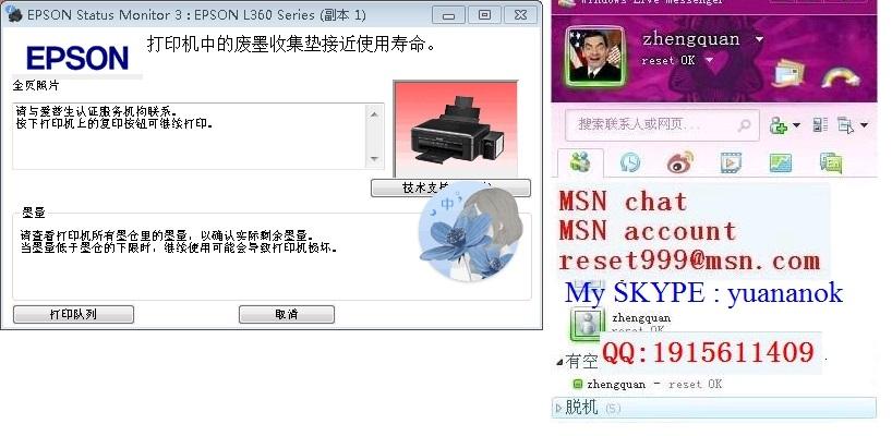 resetter Printer reset 0000000000000: Resetter, Reset Epson L365