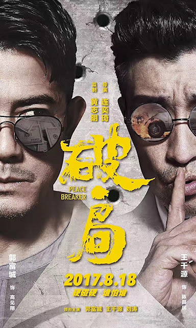 Sinopsis Film Hong Kong Peace Breaker (2017)