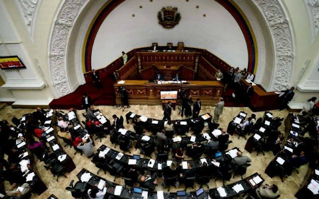 Discuten por segunda vez Ley de Amnistía en Asamblea Nacional.