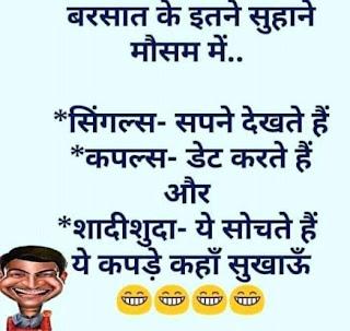 barish shayari in hindi status